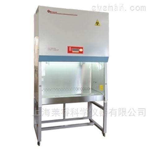 博讯生物安全柜BSC-1000B2