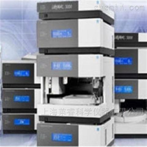 赛默飞UltiMate3000制备液相色谱仪