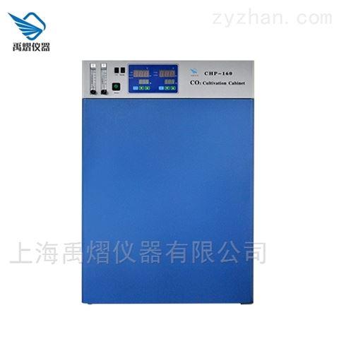 北京二氧化碳培养箱
