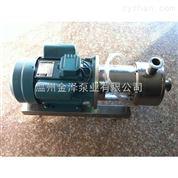 不銹鋼均質乳化泵