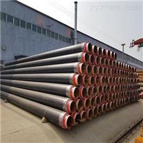 管径426聚氨酯地埋式供热蒸汽保温管