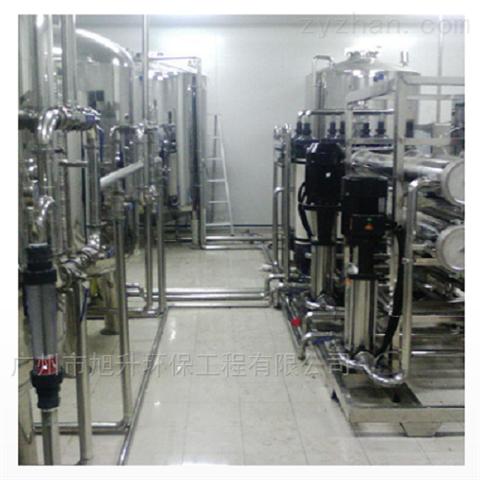 云南制药纯化水设备