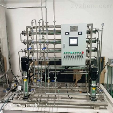 重庆制药纯化水设备