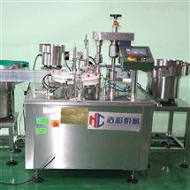 HCSJ5-20ml全自动试剂灌装机