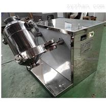 SH-100型三维摆动混合机