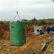 污水提升一体化雨水泵站型号