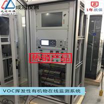 RQ-500系列VOCs監測系統