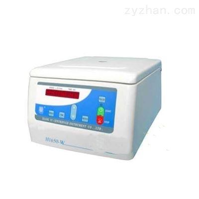 H1650-W台式微量高速离心机