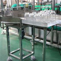 FAG系列型上海浩超機械轉盤式供瓶機