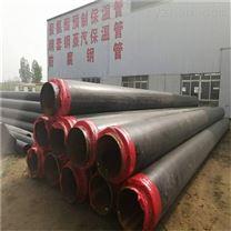 DN400聚氨酯地埋式热水防腐输送保温管
