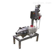 進口氣霧劑均質乳化機