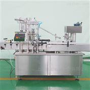 大容量定制口服液灌装生产线
