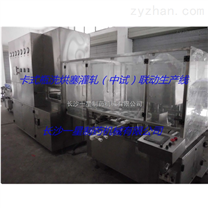 KSX1/3型灌轧中试生产线