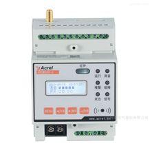 ARCM300-Z-4G(5A)电气安全用电 智慧用电监控仪表  导轨安装