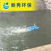 TBQJ-4推流式搅拌曝气机现货直发