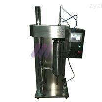 有機溶劑噴霧干燥器