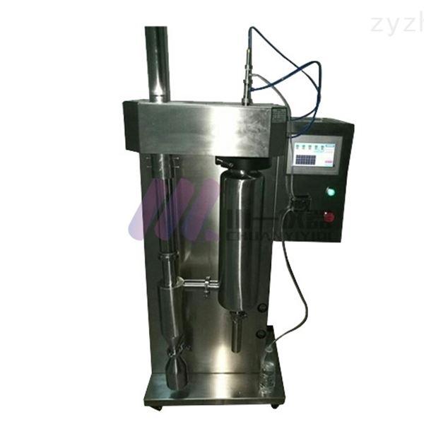 有机溶剂喷雾干燥器