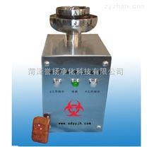 生物安全柜專用甲醛熏蒸滅菌器產品特點