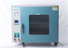 DHG-9240电热鼓风干燥箱温度均匀