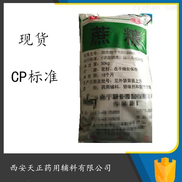 药用羟丙甲纤维素K15m 粘度15000左右
