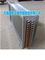 空氣—水熱交換器