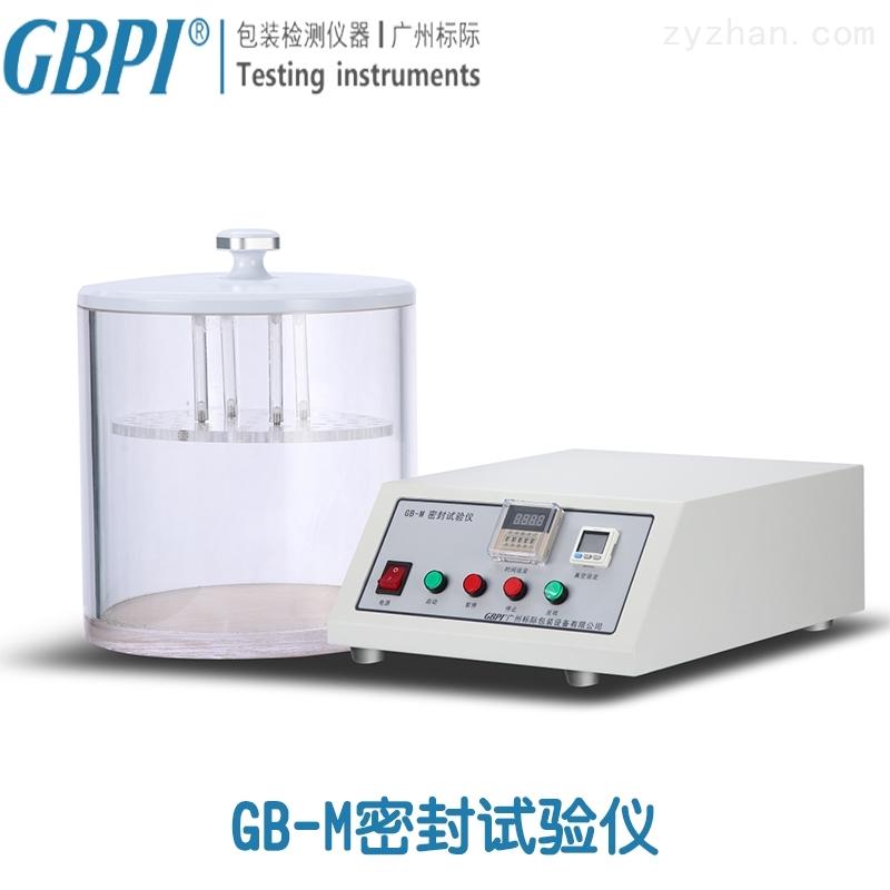 全自动|软包装|食品|医疗器械密封试验仪