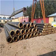 管径377*7钢套钢架空式热水蒸汽保温管