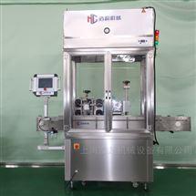 HCGX高速多功能型眼藥水灌裝機