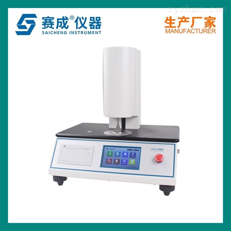 薄膜测厚仪 接触式厚度测试仪