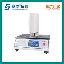 薄膜測厚儀 接觸式厚度測試儀