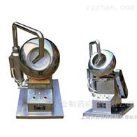 BY300/300A-600/600A荸荠式糖衣机