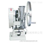 TDP系列立式单冲压片机