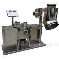 中藥實驗室超微粉碎機