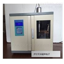 实验室多频超声波提取机