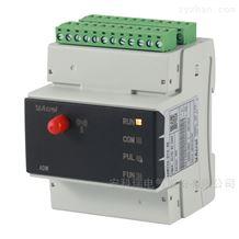 ADW220-D16-1s导轨式多功能网络仪表 输入100A/20mA