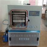 LGJ-50F型硅油加热冷冻干燥机