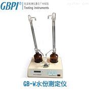 卡尔费休容量滴定法水份测试仪主要测定方法