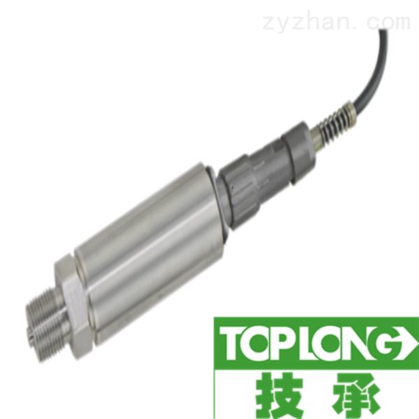 接插件式壓力變送器-1320型