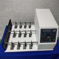 csi-501皮革耐折测试仪器
