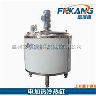 FRKANG/SUS304型不锈钢冷热缸