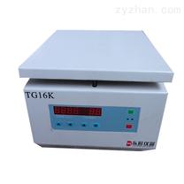 微型高速离心机TG16K