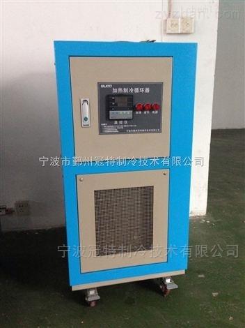 加热制冷高低温循环泵