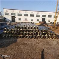 管径529*8聚氨酯预制地埋式暖气保温管