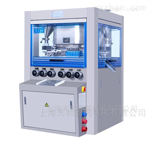 上海天和GZP620系列催化剂用压片机