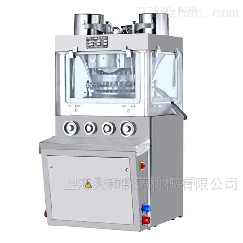 上海天和ZP31系列消毒片用壓片機