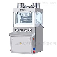 上海天和ZP31系列消毒片用压片机
