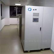 上海實驗室綜合一體化廢水處理設備