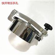 衛生級單壓條手孔 罐體手孔 壓條人孔
