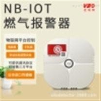 物聯網NB-LOT可燃氣體探測儀