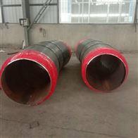 377*7高密度聚乙烯热力直埋发泡保温管